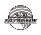 Уральский производственный комплекс (УПК)