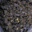 Ферроалюминий чушки, куски, гранулы ФА-30