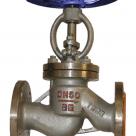 Клапан запорный фланцевый 15с52нж ПБ 21004-020 с комплектом ответных фланцев и крепежом