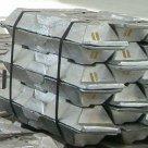 Алюминий особочистый марки А999 А5N ГОСТ 11069-74