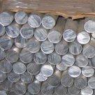 Пруток алюминиевый Д16Т, АВТ1, АМГ6, В95Т1, Д1ТВ