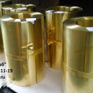Латунная лента Л63 0,1х300 ГОСТ2208-07.