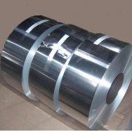 Лента алюминиевая 1050А Н19 EN 573-3, EN 485-1, -2, -4