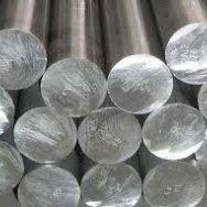 Круг алюминиевый АВТ1, ГОСТ 21488-97