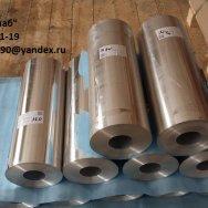 Алюминиевая фольга А5, АД1 ГОСТ 618-73