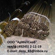 Труба волноводная латунная Л63 ГОСТ20900-75