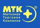 Метизная Торговая Компания (МТК Фортуна, МТК ФР)