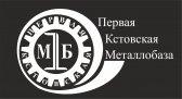 Первая Кстовская Металлобаза