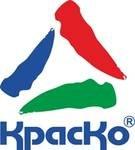 Компания КрасКо