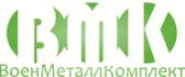 ВоенМеталлКомплект