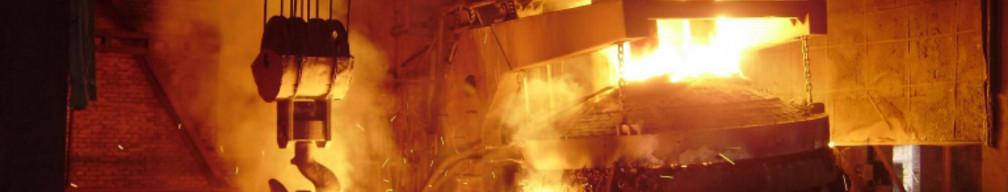 ТНМК (Транснациональная металлургическая компания)