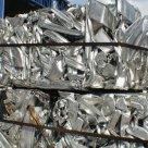 Лом никеля в Тольятти