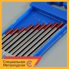Электрод вольфрамовые WР ISO 6848 в России