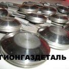 Линза глухая Ст 10Х17Н13М2Т ГОСТ 22791-83 в Москве