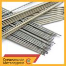 Электрод для сварки ОЗЧ-3 ГОСТ 9466-75 в Тюмени
