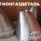 Переход К Ст 09Г2С по ГОСТ 17378-01 в России