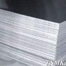 Лист никелевый 14 мм НПА ГОСТ 6235-91 в Ижевске