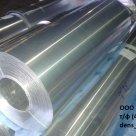 Лента алюминиевая АД1М ГОСТ618-73 в России