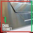 Лист горячекатаный из конструкционной стали 3сп5 (Ст3сп5) ГОСТ 19903 в Омске