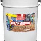 Полимерон - эмаль износостойкая антикоррозионная глянцевая в Санкт-Петербурге