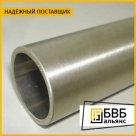 Труба медно-никелевая МНЖ5-1