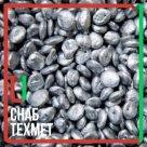 Алюминиевые дозированные гранулы в Челябинске