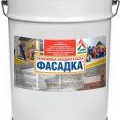 Фасадка (УФ)  силиконовая профессиональная фасадная спецкраска в России
