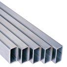 Труба алюминиевая профильная АД31Т