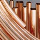 Труба медно-никелевая МНЖ5-1Т в Калуге