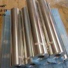 Фольга алюминиевая А5 ГОСТ618-73