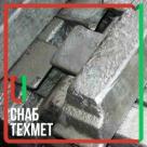 Сплав Вуда в чушках ТУ 6-09-4064-87 в России