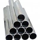 Труба алюминиевая АД31Т1 дм.22*2*6000 в России