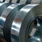 Лента стальная ХН60ВТ ЭИ868; ВЖ98 в России