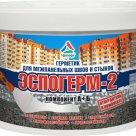 Эспогерм-2 - герметик для межпанельных швов полиуретановый в Санкт-Петербурге