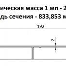 Борт средний НЧП-5092 (8507025 ) в России