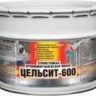 Цельсит-600 - эмаль термостойкая кремнийорганическая матовая в Туле