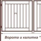 Ворота и калитка каркас грунт в Санкт-Петербурге
