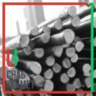 Пруток стальной 30Х13 (3Х13; ЭЖ3) ГОСТ 2590 в Одинцово