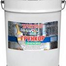 Грункор - антикоррозионный быстросохнущий грунт по металлу (с фосфатом цинка) в России