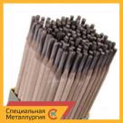 Электрод для сварки ОЗБ-2М ГОСТ 9466-75 в Омске