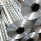 Фольга алюминиевая ГОСТ 618-73, 745-2003 А0, А5, А6, А7, АД0, АД1, в Новосибирске