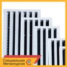 Сектор щелевой стальной 20Х20Н14С2Л ГОСТ 977-88 в Нижнем Новгороде