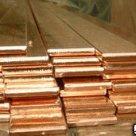Полоса бронзовая БрАМц9-2 в Вологде