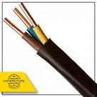 Силовой кабель ВВГнг(А) -FRLSLTx