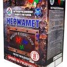 Нержамет комплекс - средства антикоррозионной защиты металла (готовый к применению малярный набор) в Челябинске