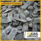 Чушка чугунная ПЛ2 ГОСТ 4832-95 в Новосибирске