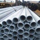 Труба стальная ВГП оцинкованая в Екатеринбурге