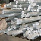Круг 250 теплоустойчивая сталь 38Х2МЮА в России