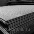 Лист рифленый ромб Ст3сп5 в Омске
