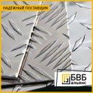 Лист алюминиевый рифленый 2х1500х4000 квинтет в Екатеринбурге